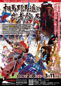 m2j4_Poster