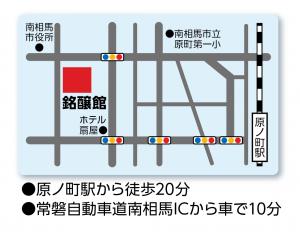 Meijyoukan_Map