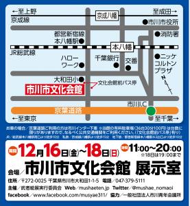 m5_map_chiba_01