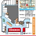k4_Map_A4_SNS